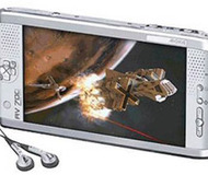 Archos AV700 Media Player