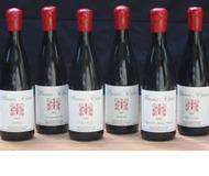 Brewer-Clifton Pinot Noir, 2003, Cargasacchi
