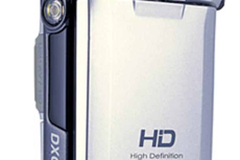 DXG-569V HD Camcorder