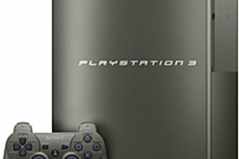 Metal Gear Solid 4 Limited Edition PS3 Bundle