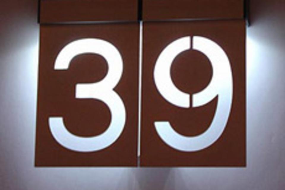 Solar LED Address Numbers