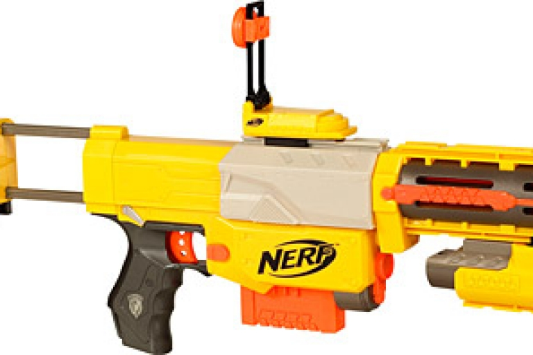 Nerf Strike Recon CS 6