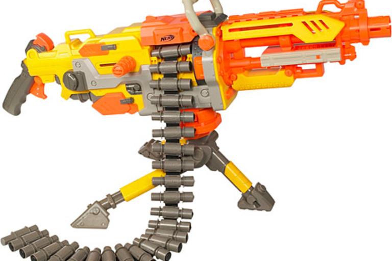 Nerf N-Strike Vulcan