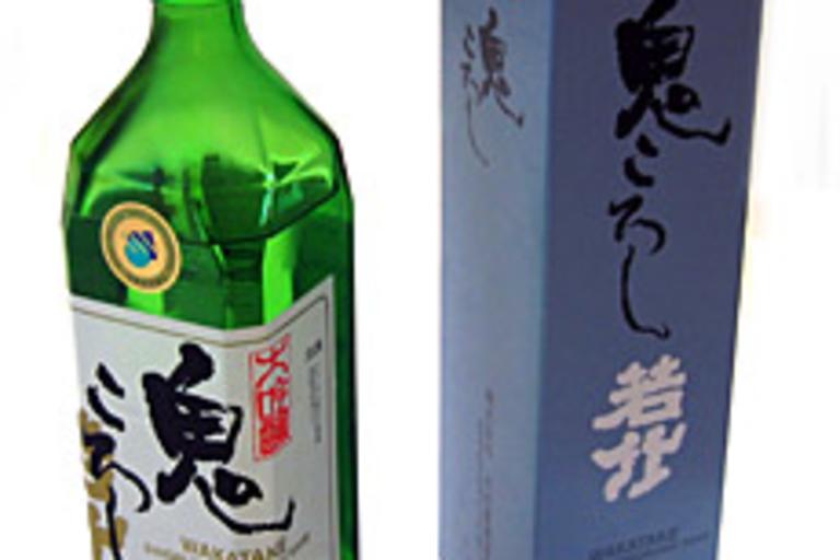 Wakatake Daiginjo Sake