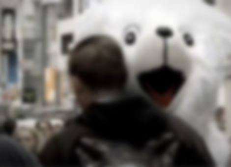 H.I.V. Bear
