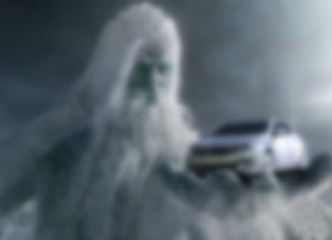 Kia Epic Ride Commercial