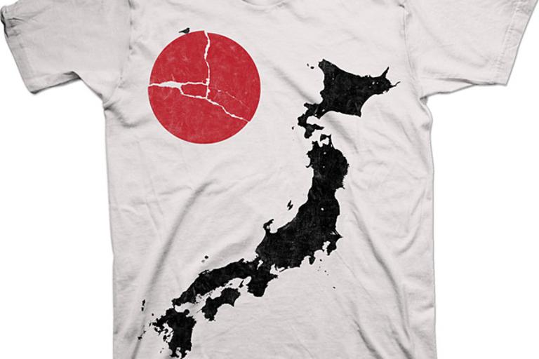 Help Japan T-Shirt
