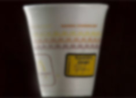 Hot Coffee Trailer