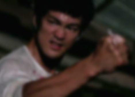 I Am Bruce Lee Trailer