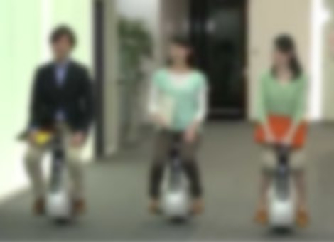 Honda Personal Mobility Device