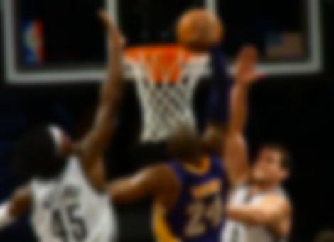 Kobe Bryant's Phantom Dunk