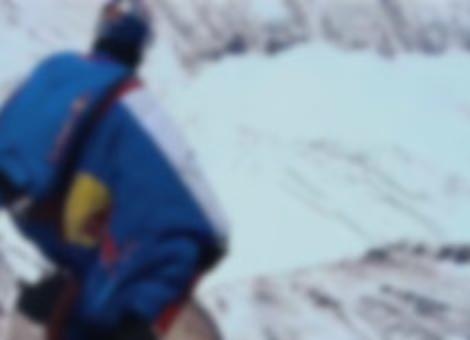 First-Ever Base Jump Off Mount Everest