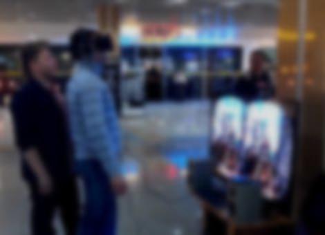 Oculus Rift Freak Out