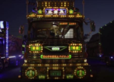 Japan's Disco Truckers