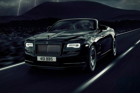 Bentley Continental Gt Galene Edition Uncrate