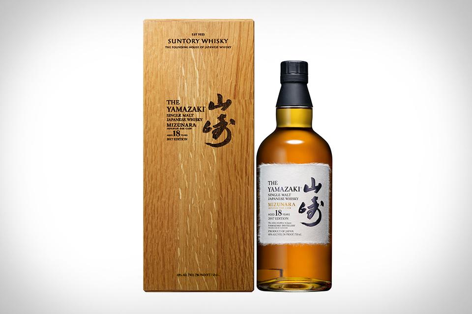 Yamazaki Mizunara Cask Japanese Whisky